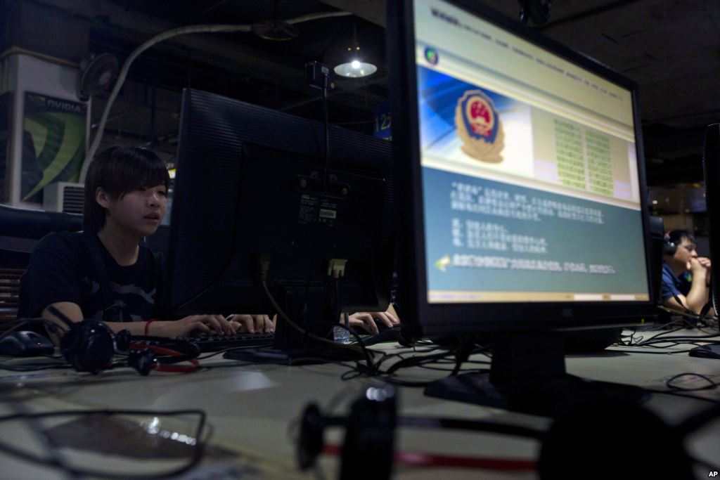 China Targets 197 in Online Speech Crackdown