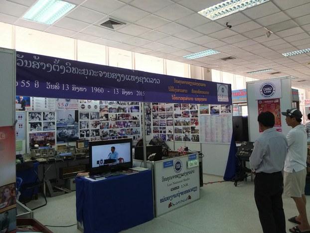 Lack of Press Freedom Mars Lao Media Anniversary