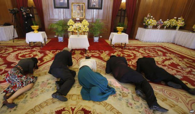 prayforking