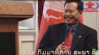 6 ອົງການ Human Rights ຂອງຄົນລາວທີ່ຢູ່ໃນ ສຫະຣັຖອາເມຣິກາ ເປີດງານ Laotian Human Rights ໃນສະພາ Congress