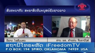 A Brief of the Laotian Human Rights Council and iFreedomTV