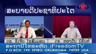 Dr. Thongvan Norinth's Lecture on October 4, 2014