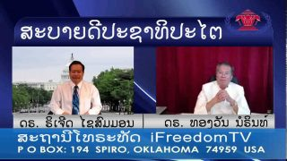 Dr. Thongvanh Norinth's Lecture Sept. 21, 2014
