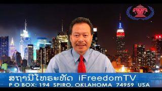 iFreedomTV New Update September 1, 2014