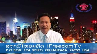 iFreedomTV News Update August 31, 2014