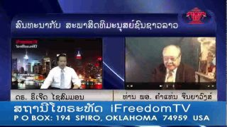Interview Col. Khamthene Chinyavong on September 12, 2014