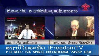 Interview Col. Khamthene Chinyavong on September 12, 2014