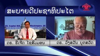 Learning Laos History in English by Dr. Vongsavanh