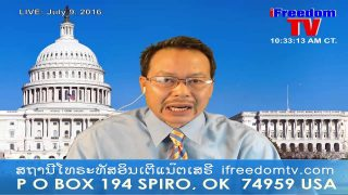 ຄວາມສາມັກຄີ ເປັນບໍ່ເກີດແຫ່ງຄວາມສຳເລັດ Dr. Richard on-air July 9, 2016