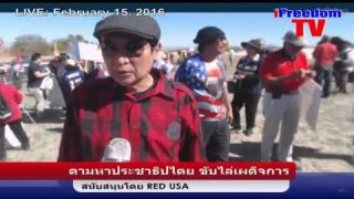 Protesting ASEAN Summit 2016 at Sunnylands, Rancho Mirage, Calif. On Feb. 15, 2016 Part 2