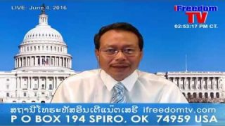 Update ຂ່າວ ຈາກ Dr. Richard Saisomorn June 4, 2016