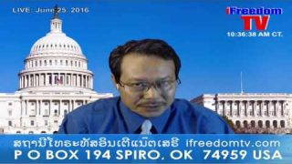 Update ຂ່າວ iFreedomTV on June 25, 2016