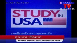 ຣາຍການເພື່ອລາວ Education, Economy, Politics which focus on timing