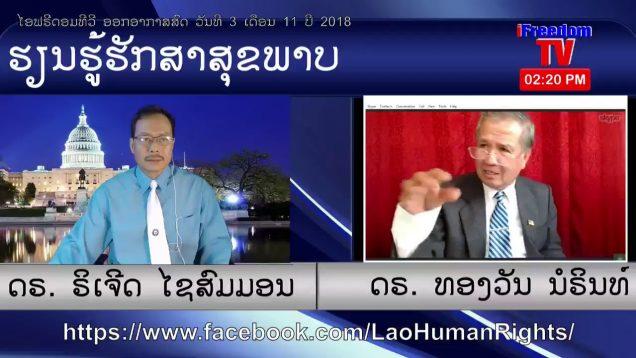 iFreedomTV Live Stream